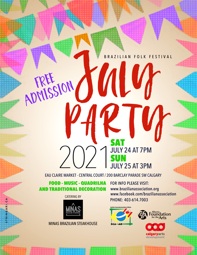 2021 July Party Promotional Poster