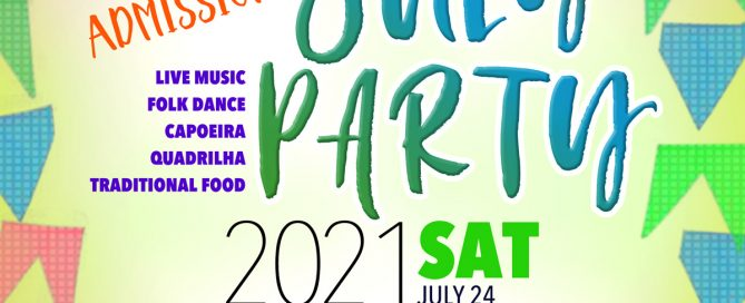 2021 July Party
